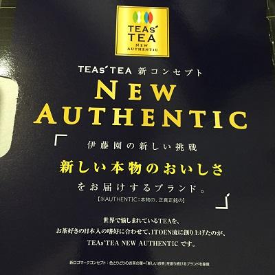 f:id:yuhei2261:20160919145951j:plain