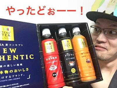 f:id:yuhei2261:20160919150742j:plain
