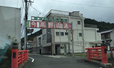 f:id:yuhei2261:20160922181143j:plain