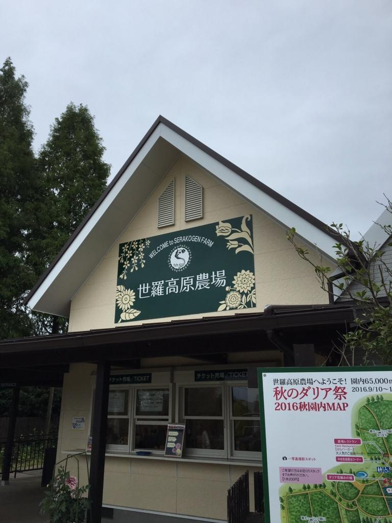f:id:yuhei2261:20160922200837j:plain