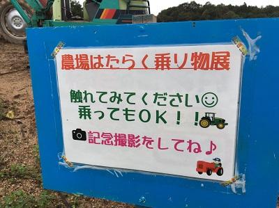f:id:yuhei2261:20160922212944j:plain