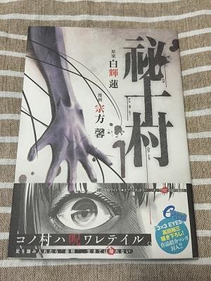 f:id:yuhei2261:20160924122715j:plain