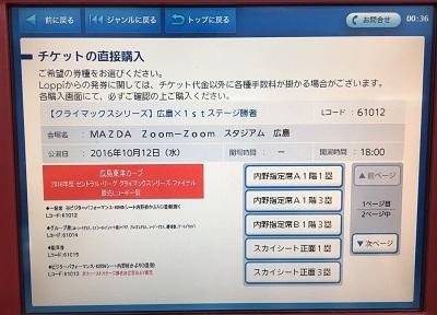 f:id:yuhei2261:20160924151800j:plain