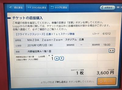 f:id:yuhei2261:20160924151853j:plain