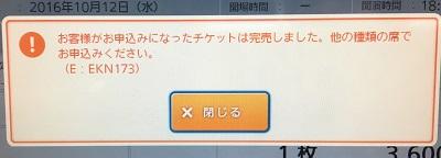 f:id:yuhei2261:20160924151917j:plain