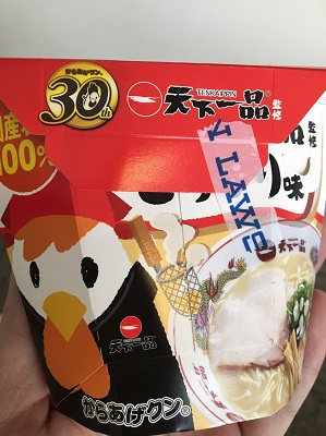f:id:yuhei2261:20160928164802j:plain
