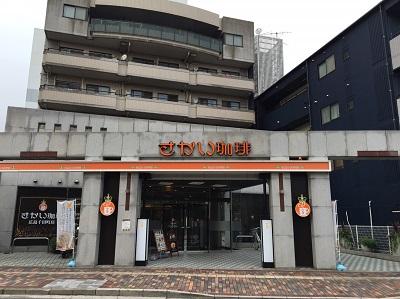 f:id:yuhei2261:20161001165604j:plain