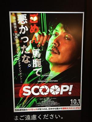 f:id:yuhei2261:20161002110654j:plain