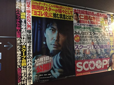 f:id:yuhei2261:20161002111029j:plain