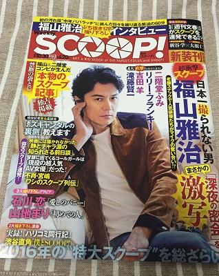 f:id:yuhei2261:20161002135616j:plain