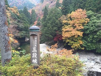 f:id:yuhei2261:20161006161015j:plain