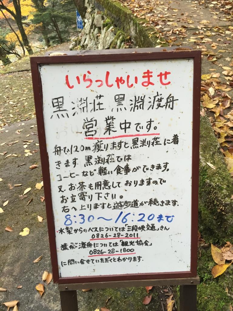 f:id:yuhei2261:20161006161557j:plain