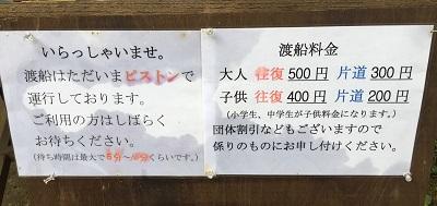 f:id:yuhei2261:20161006161742j:plain