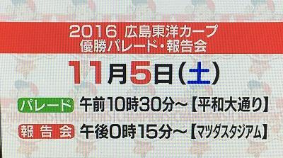 f:id:yuhei2261:20161006215121j:plain