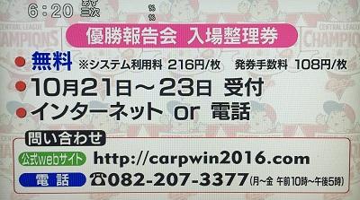 f:id:yuhei2261:20161006222227j:plain