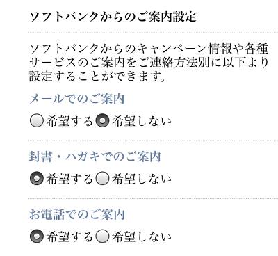 f:id:yuhei2261:20161012153418p:plain