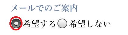 f:id:yuhei2261:20161012153514p:plain