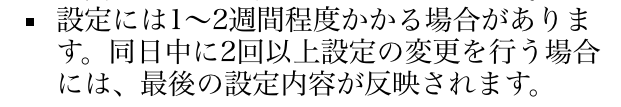 f:id:yuhei2261:20161012153547p:plain