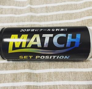 f:id:yuhei2261:20161012233607j:plain