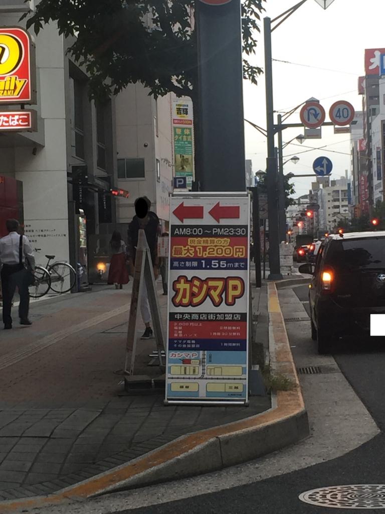 f:id:yuhei2261:20161014112108j:plain