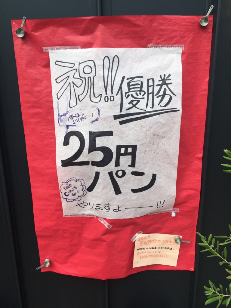 f:id:yuhei2261:20161014132127j:plain