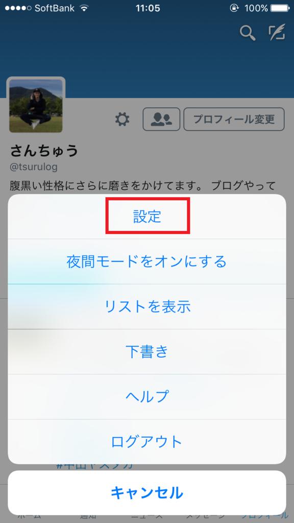 f:id:yuhei2261:20161016111551p:plain
