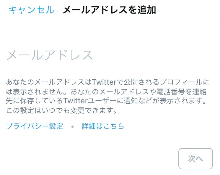 f:id:yuhei2261:20161016111836p:plain