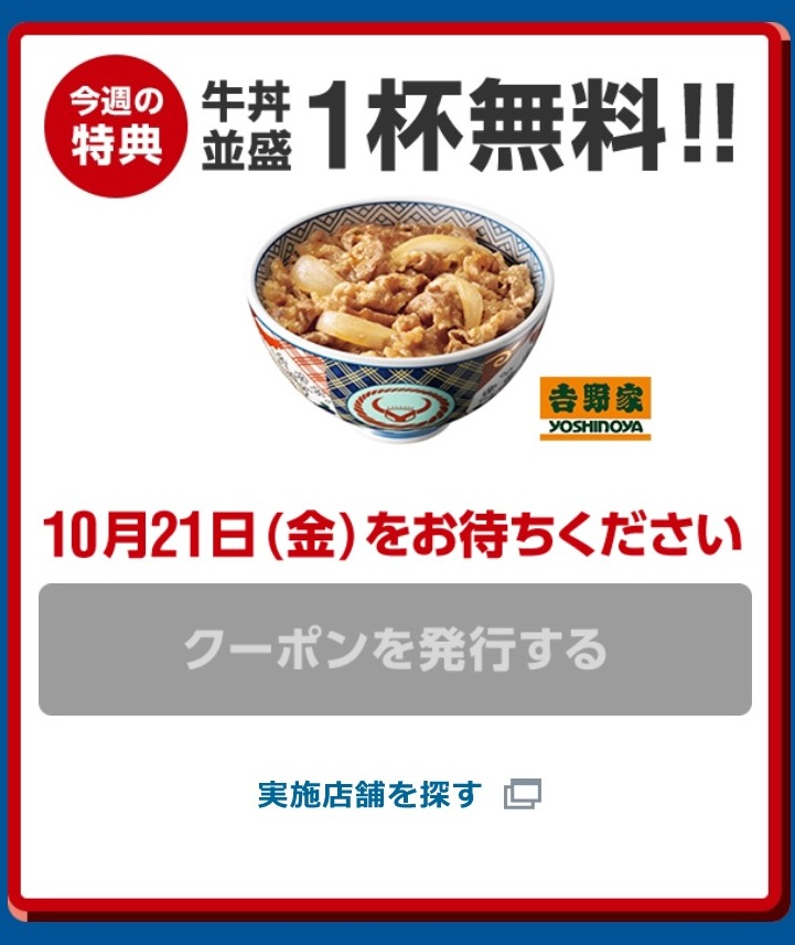 f:id:yuhei2261:20161019160641j:plain