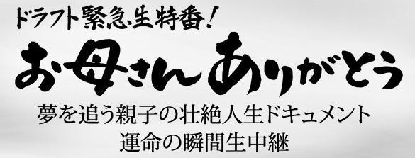 f:id:yuhei2261:20161020154726j:plain
