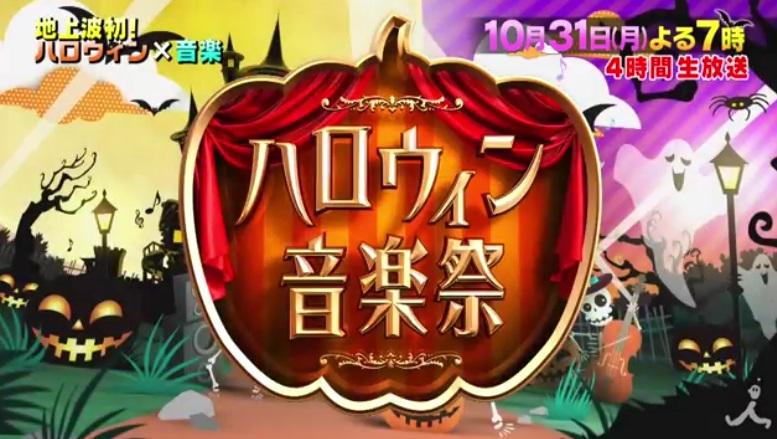 f:id:yuhei2261:20161031165758j:plain