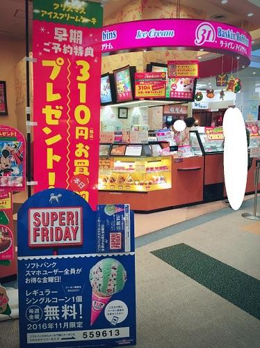 f:id:yuhei2261:20161106001814j:plain