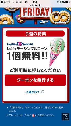 f:id:yuhei2261:20161106002210p:plain
