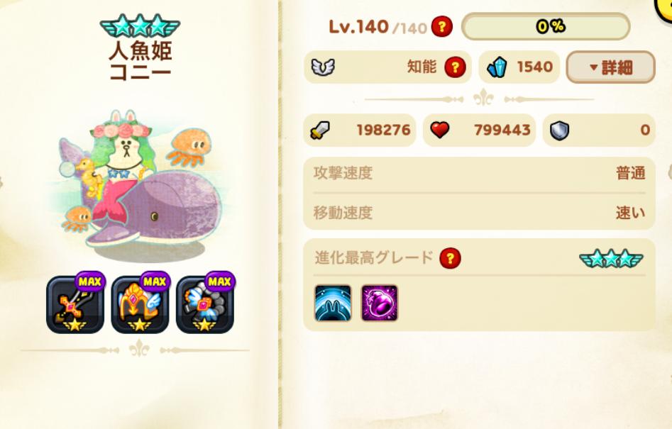 f:id:yuhei2261:20161107140408p:plain