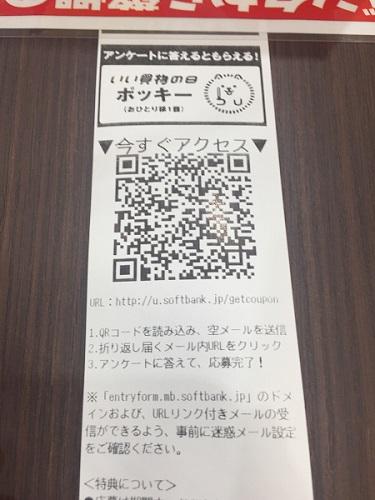f:id:yuhei2261:20161112112244j:plain