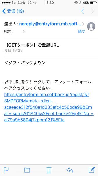 f:id:yuhei2261:20161112112357p:plain