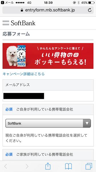 f:id:yuhei2261:20161112112941p:plain