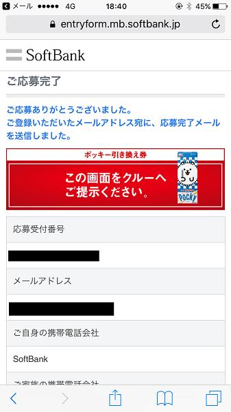 f:id:yuhei2261:20161112113012p:plain