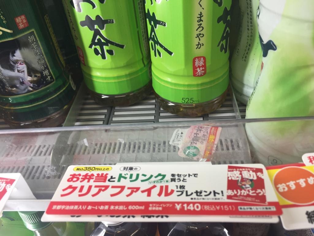 f:id:yuhei2261:20161112151654j:plain