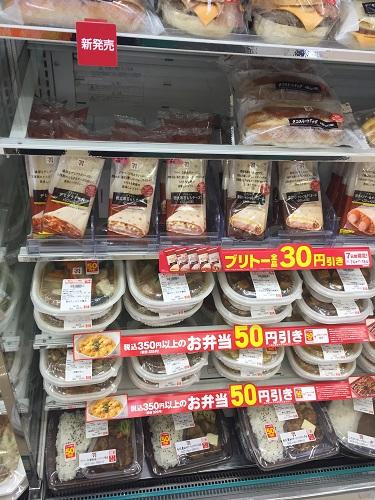 f:id:yuhei2261:20161112152116j:plain