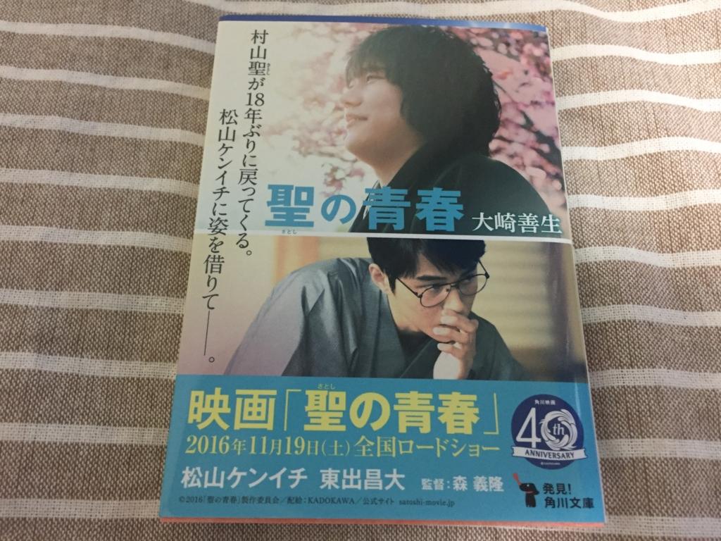 f:id:yuhei2261:20161112200832j:plain
