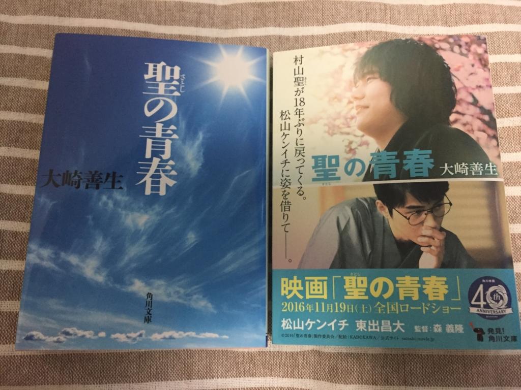 f:id:yuhei2261:20161112201616j:plain