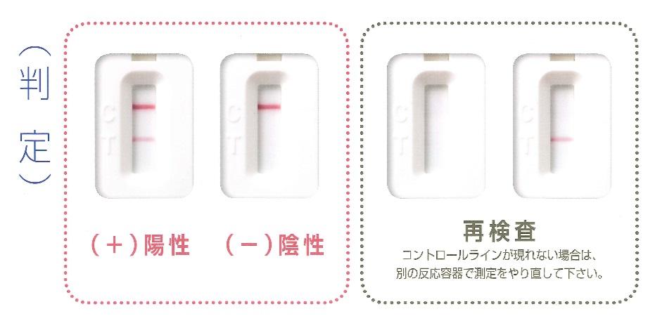 f:id:yuhei2261:20161115165915j:plain