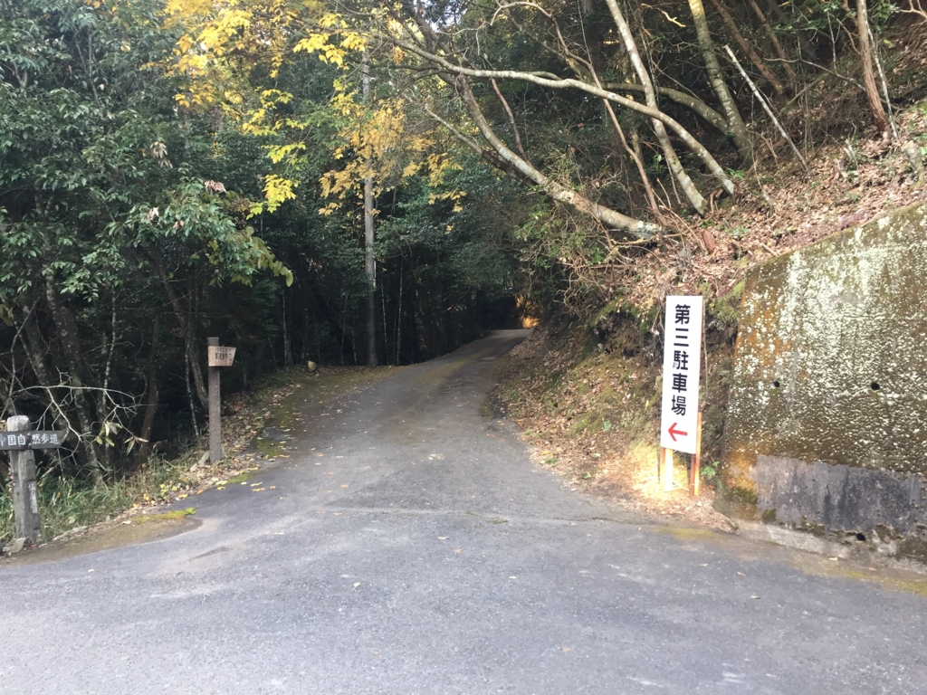 f:id:yuhei2261:20161117170723j:plain
