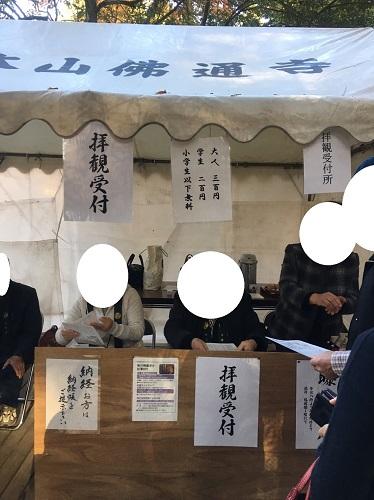 f:id:yuhei2261:20161117170829j:plain