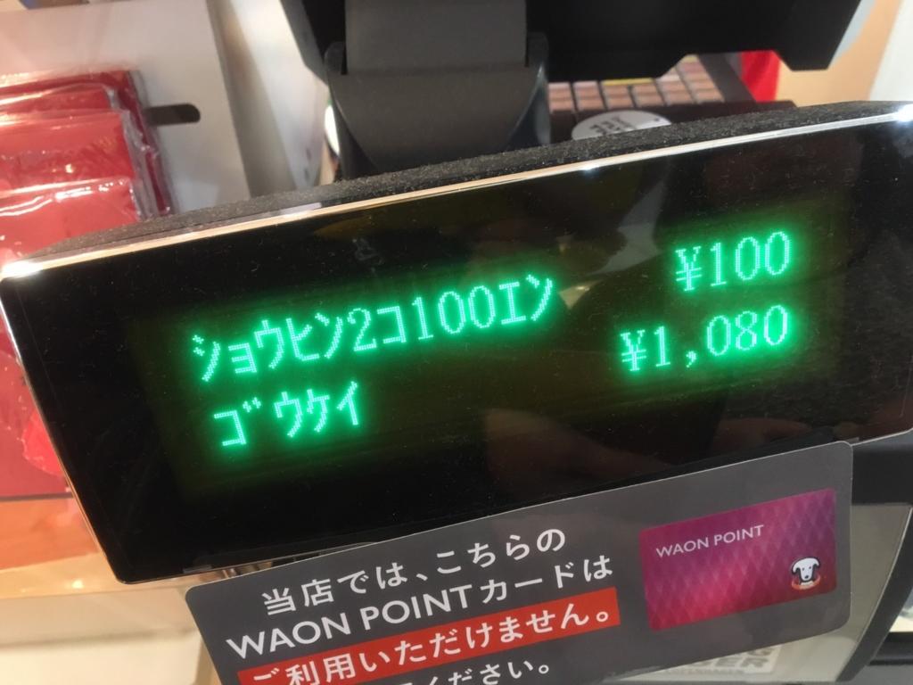 f:id:yuhei2261:20161123125447j:plain
