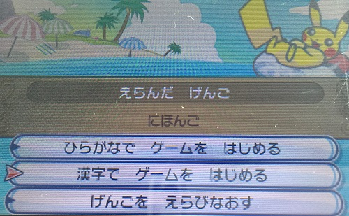 f:id:yuhei2261:20161123175713j:plain
