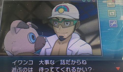f:id:yuhei2261:20161123175900j:plain