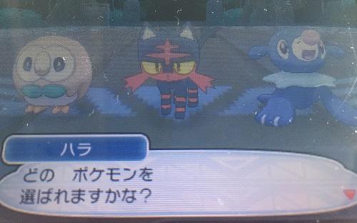 f:id:yuhei2261:20161123211813j:plain