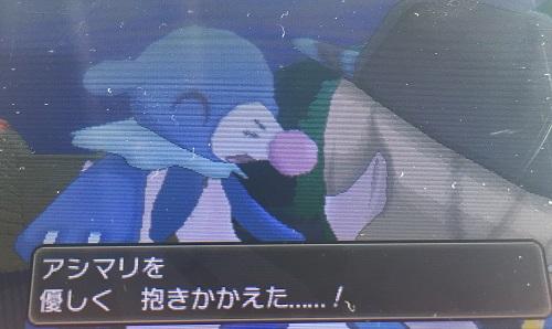 f:id:yuhei2261:20161123212002j:plain