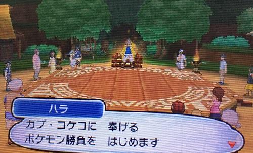 f:id:yuhei2261:20161124103649j:plain